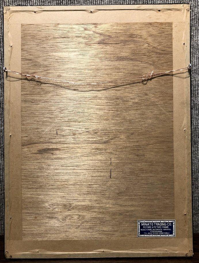 Woodblock of Geisha,Toyohara Kunichika.c1880 - 6