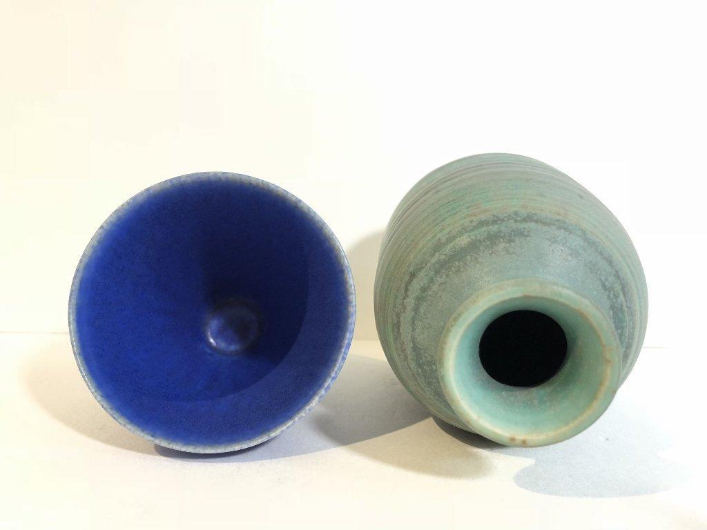 Five modern ceramic items - 9