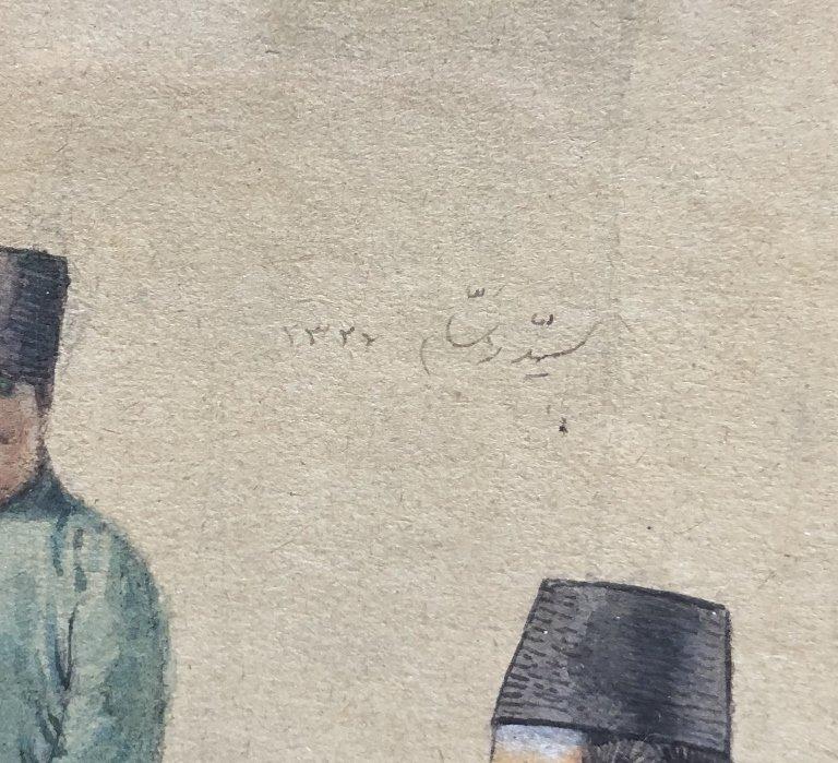 Persian watercolor, 8 men w/ Hookah pipe, c.1930 - 7