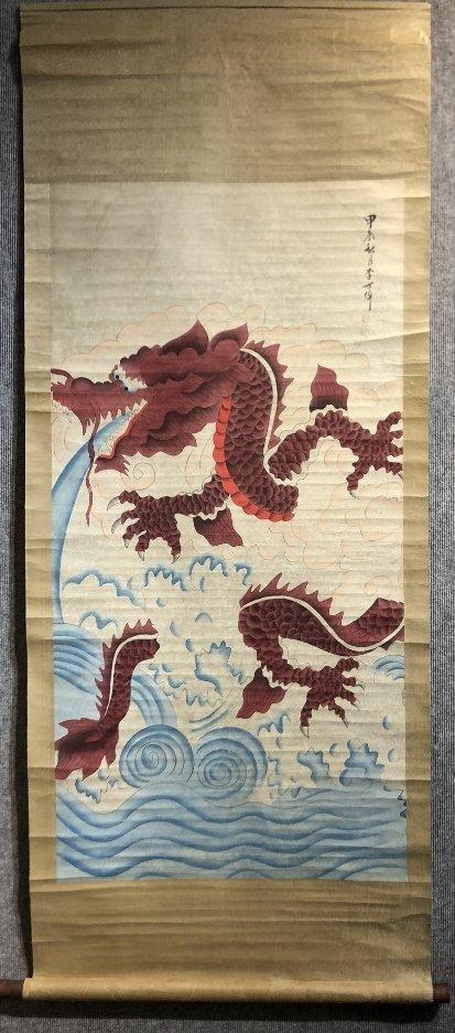 Chinese dragon scroll by Li ShiWei, c.1930