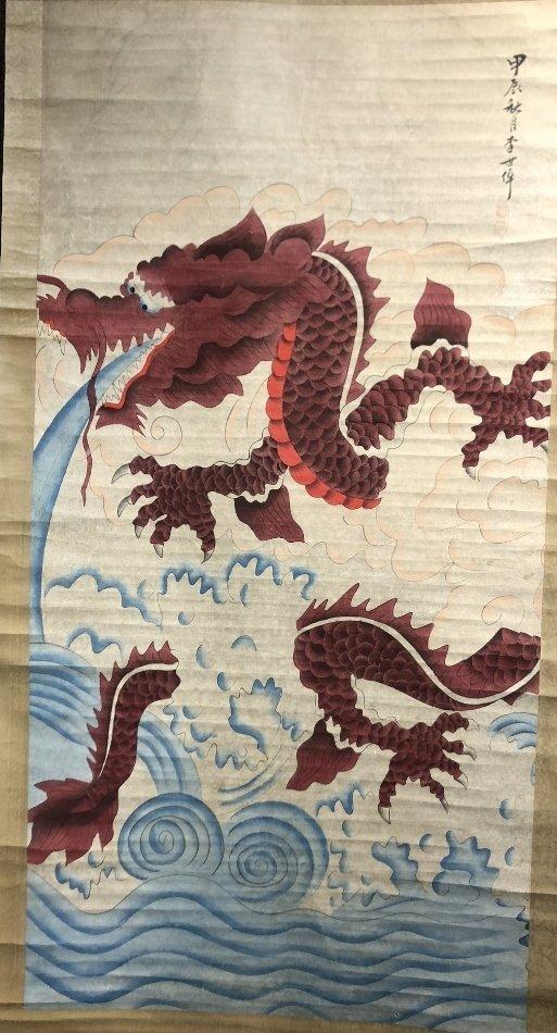 Chinese dragon scroll by Li ShiWei, c.1930 - 2