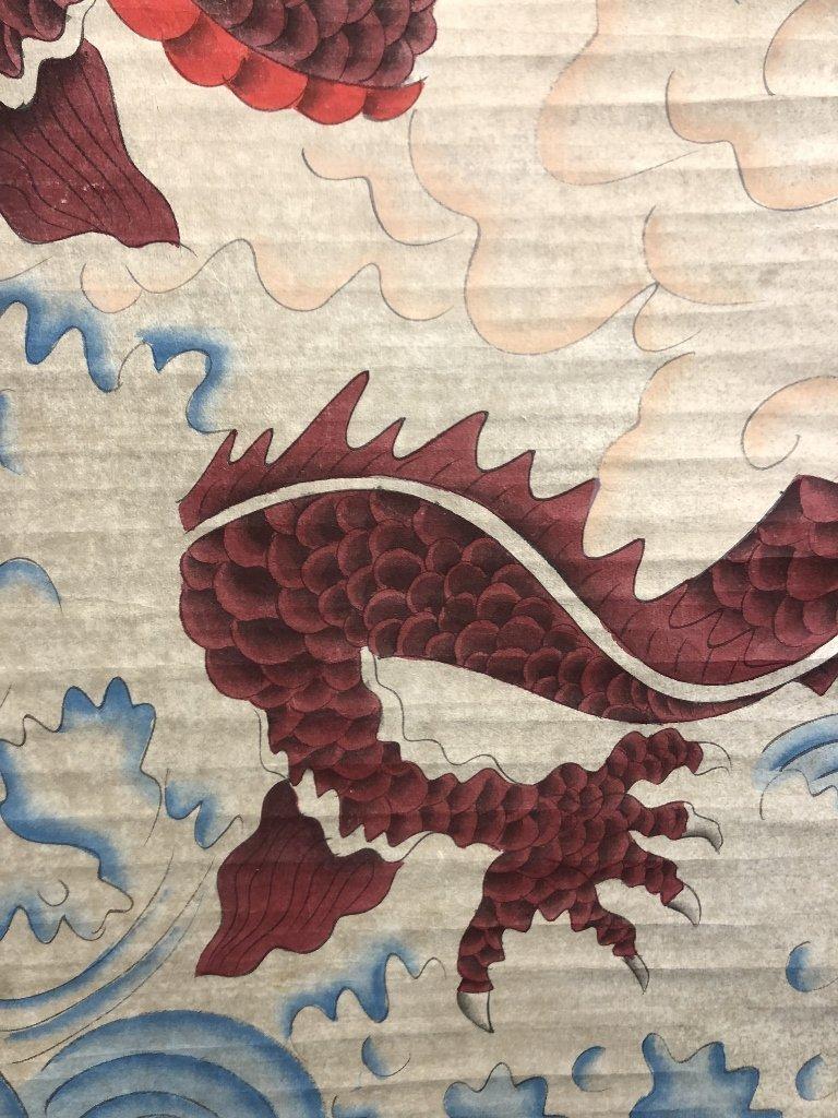 Chinese dragon scroll by Li ShiWei, c.1930 - 4