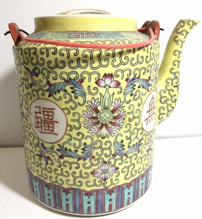 Miscellaneous Chinese items - 2