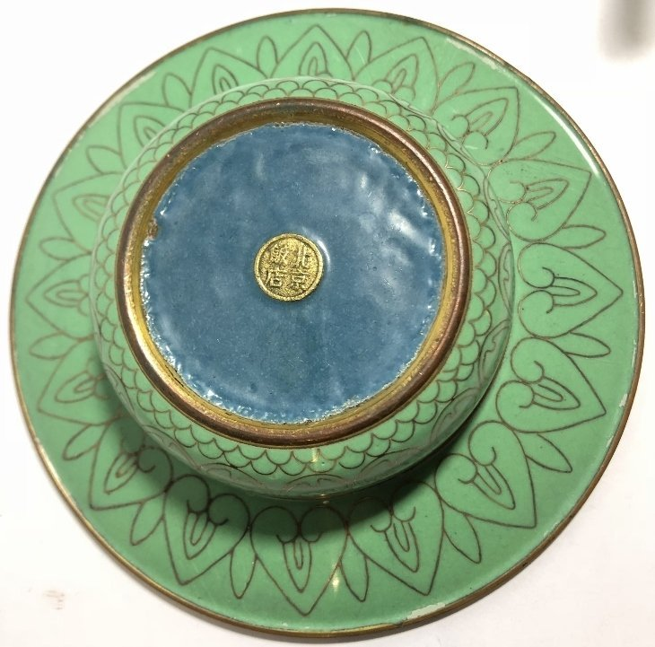 Miscellaneous Chinese items - 4