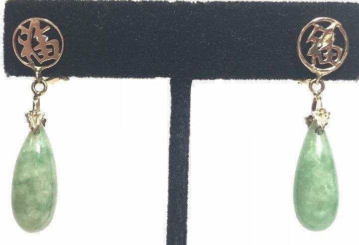 14k jade teardrop earrings, 4.3 dwts