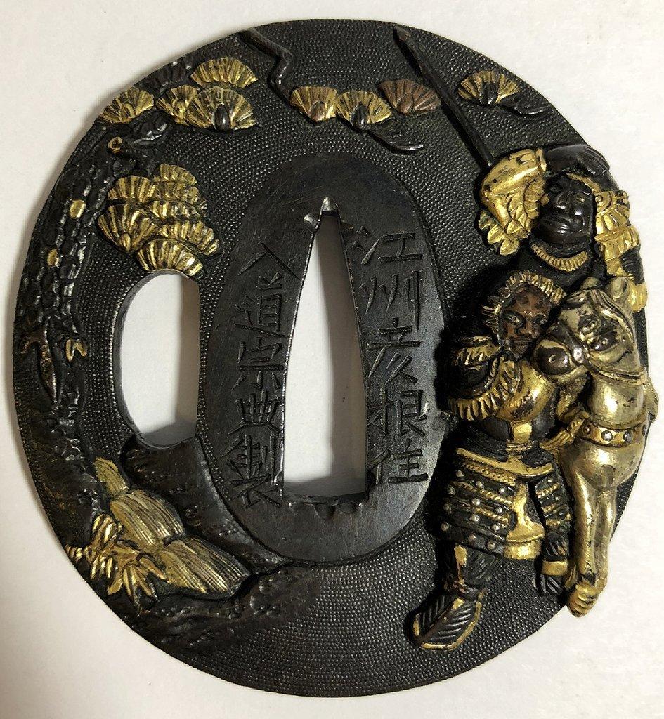 Iron, gold and mixed metal Tsuba,c.1890
