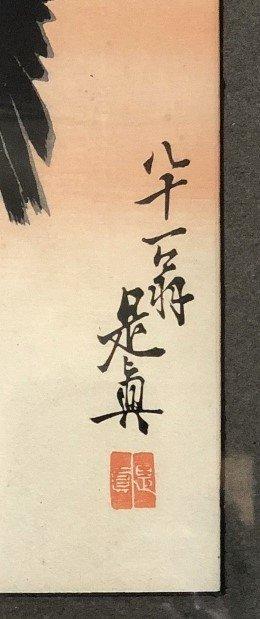 Crows in Flight,Japanese print,Shibata Zeshin 1887 - 2