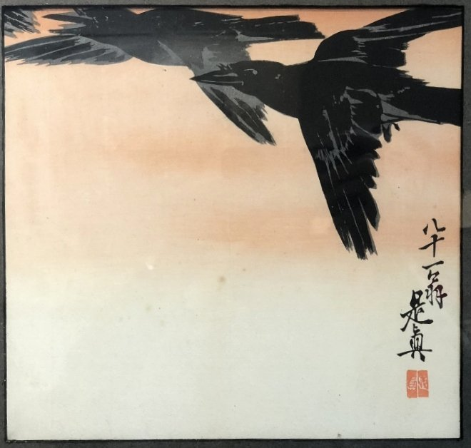 Crows in Flight,Japanese print,Shibata Zeshin 1887 - 3