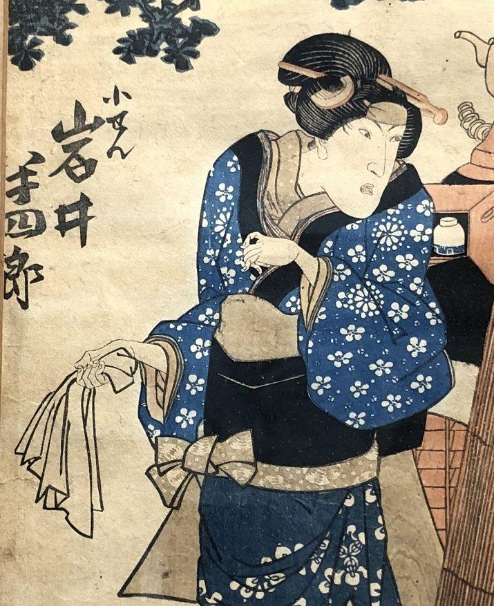 Japanese print, Geisha with teapot, c.1875 - 3