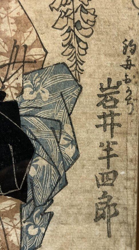Japanese print, Geisha, veranda flowers, c.1880 - 3