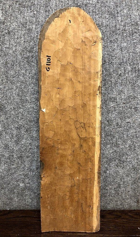 New Guinea Sepik river wood carving - 2