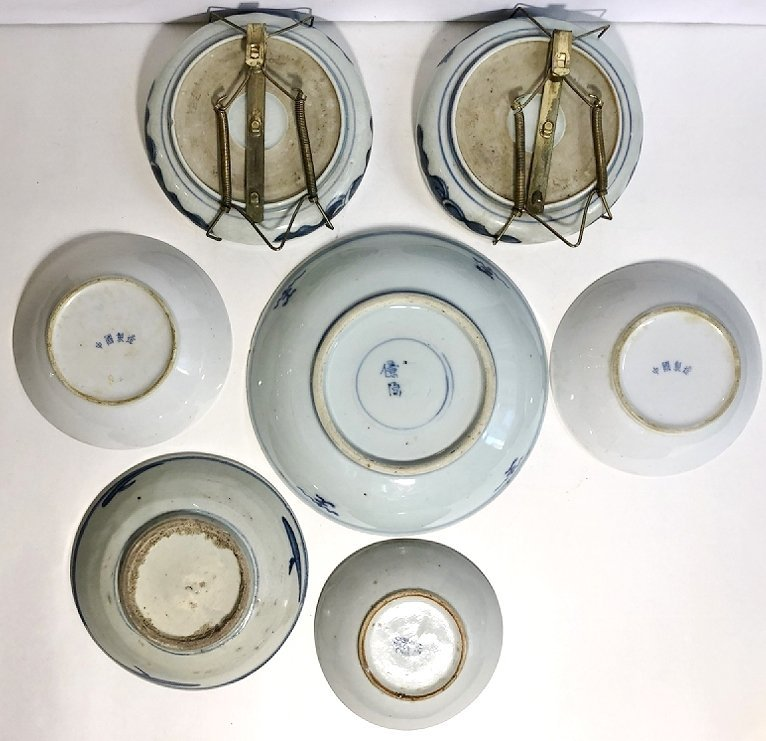 Blue and white Asian dishes,c.1930 - 3