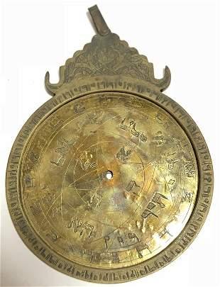 Brass Astrolabe with 3 discs-19th century
