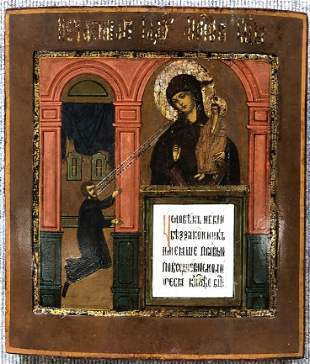 Greek or Russian Icon, circa 1700