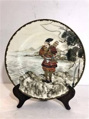 Yokohama Samurai plate by Yamashita c1900