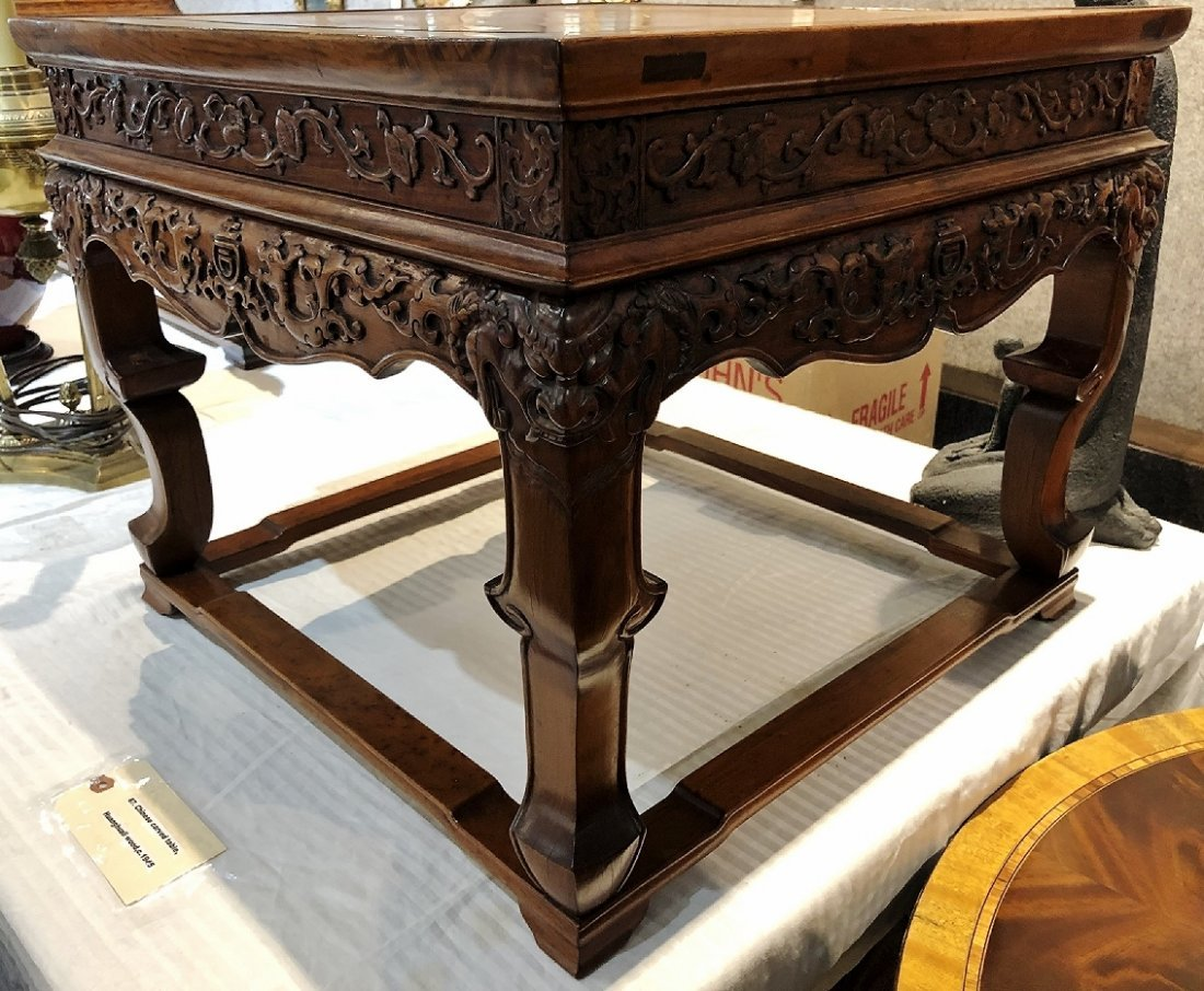 Chinese carved table, Huanghuali wood, c.1945 - 3