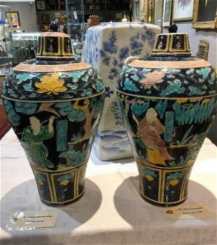 Pair of large Chinese vases,c.1965