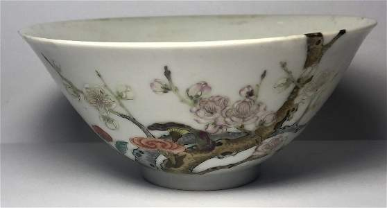 Chinese porcelain small cup, 19th century