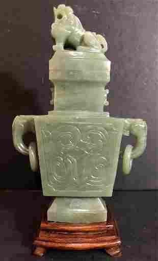 Chinese jade covered vase circa 1970