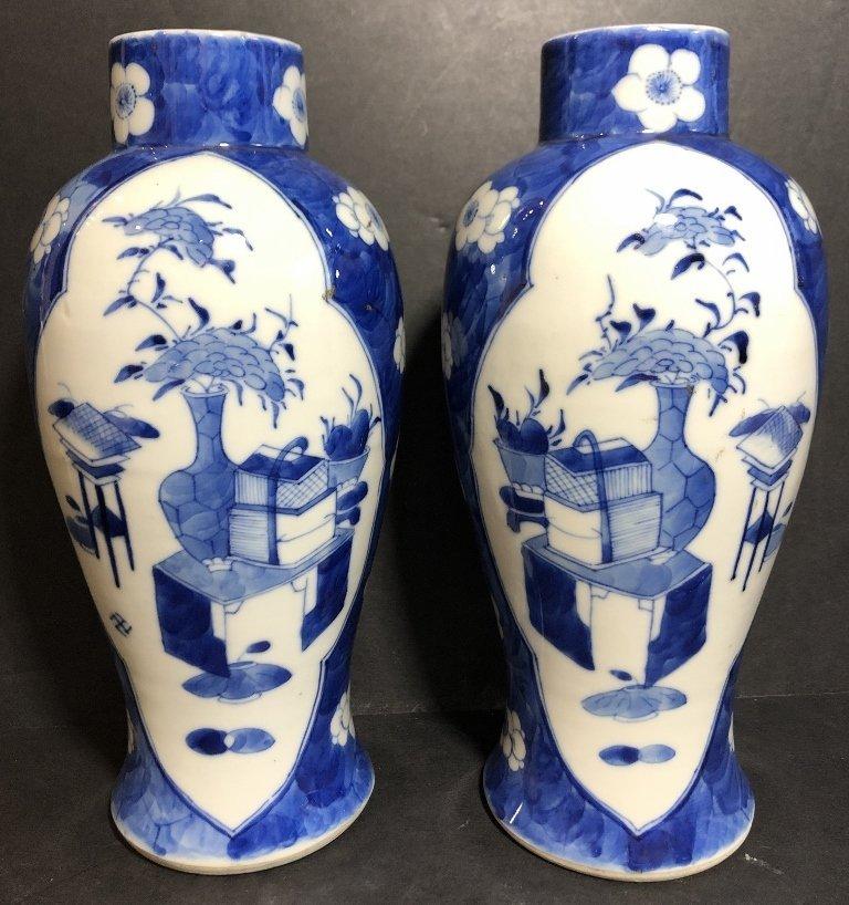 Pair of Chinese vases, c.1900