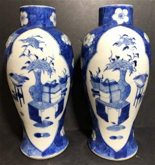 Pair of Chinese vases, c.1900