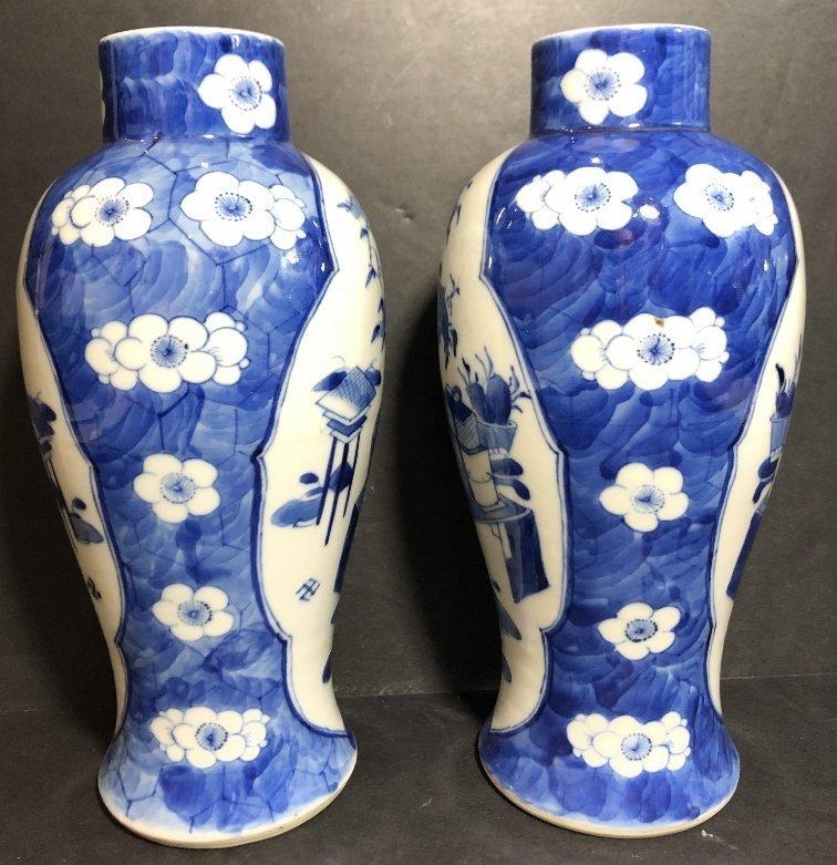 Pair of Chinese vases, c.1900 - 2