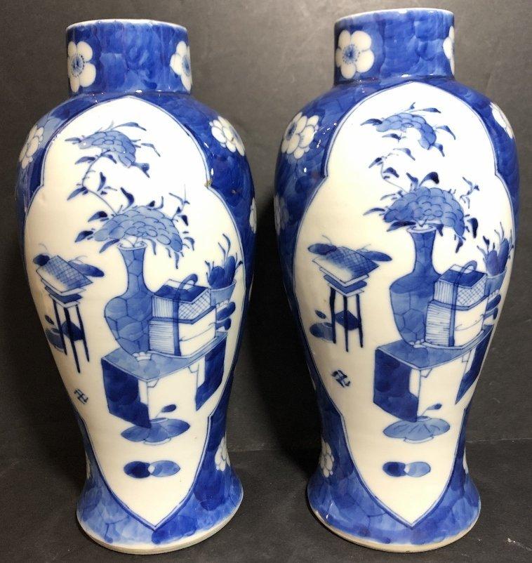Pair of Chinese vases, c.1900 - 3