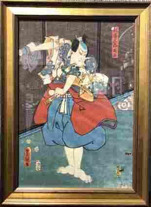 """Samurai Alarmed"" by Kunisada, circa 1900"