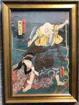 """Geisha holding Samurai"" by Kunisada, c.1900,12"" x 16"""