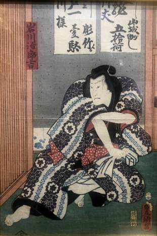 """Drama in the baths"" by Kunisada, circa 1900"