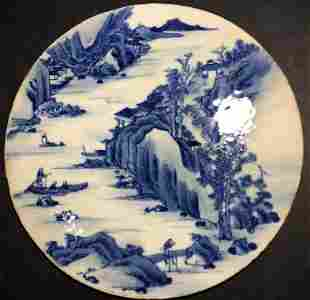 Chinese blue and white porcelain plaque, c.1900