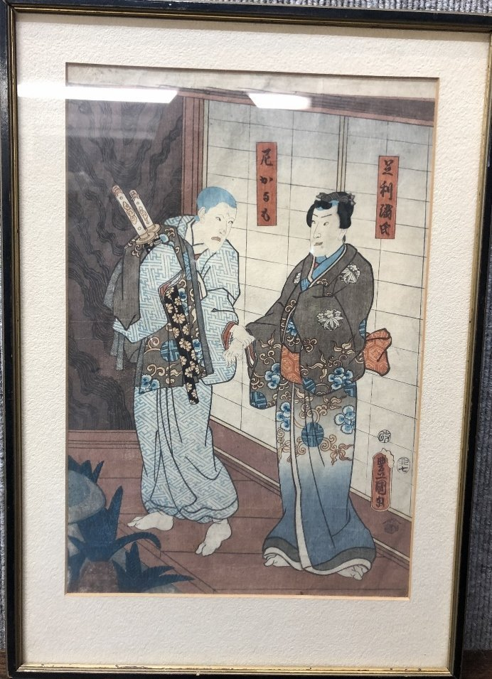 Japanese woodblock print by Kunisada