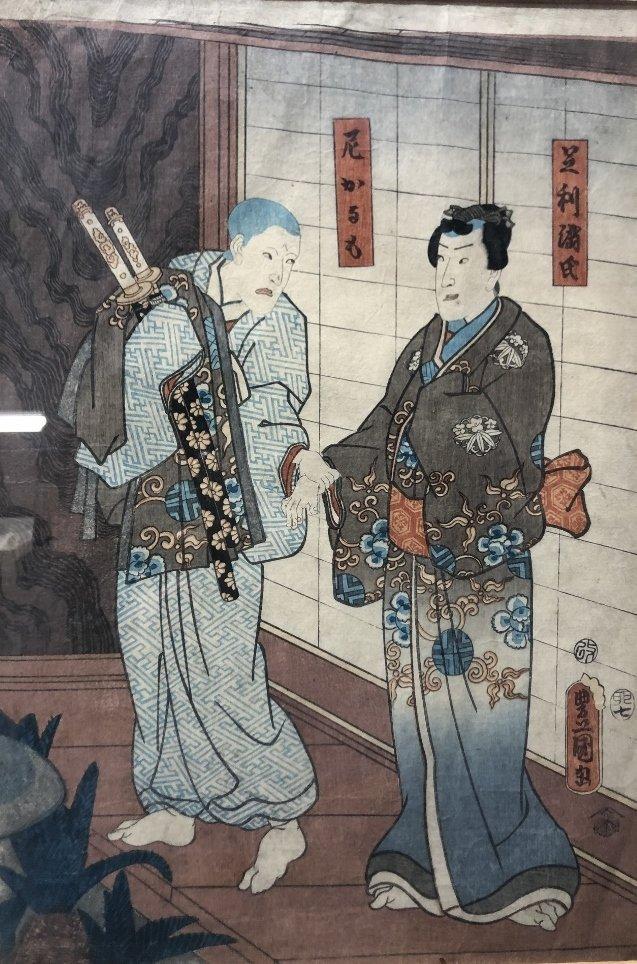 Japanese woodblock print by Kunisada - 2