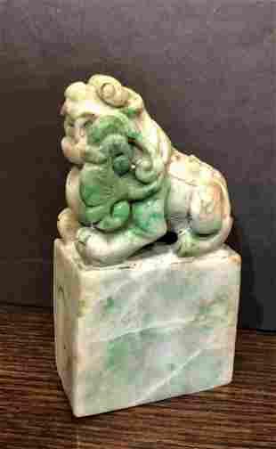 Jade carving, Foo Dog, Chinese, 1930