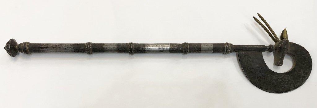 "Steel/iron weapon w/antelope, Indo-Persian,19thc. 22"""