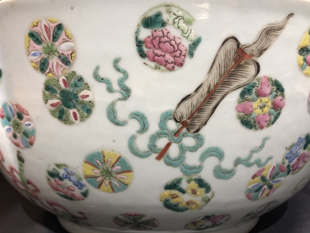 """18/19th century Chinese punch bowl. 16""""wide - 5"""