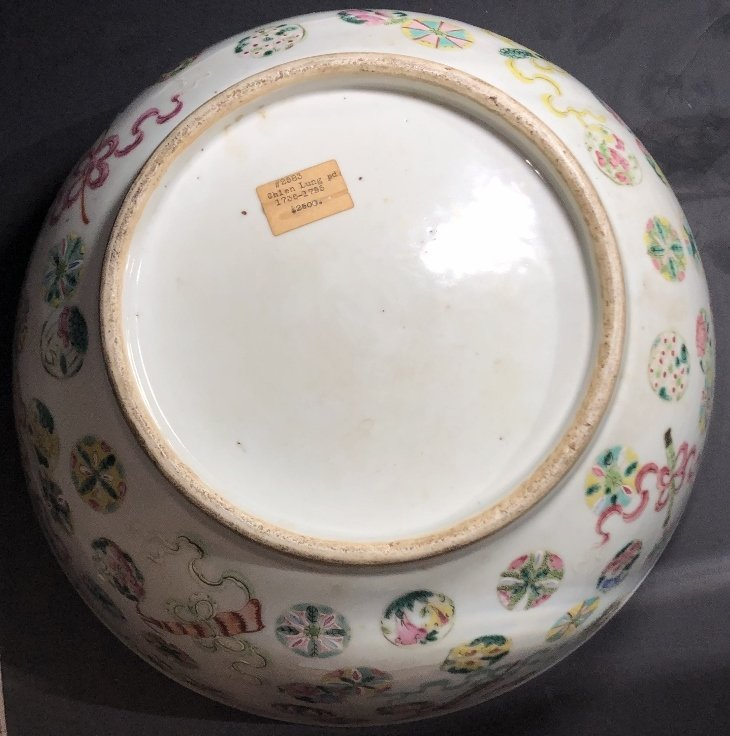 """18/19th century Chinese punch bowl. 16""""wide - 8"""