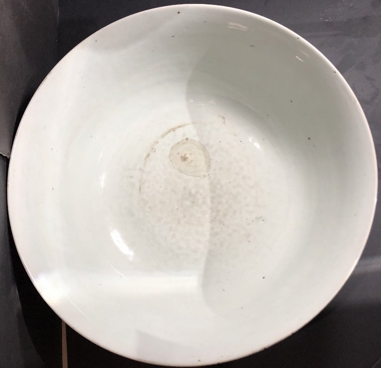 """18/19th century Chinese punch bowl. 16""""wide - 9"""