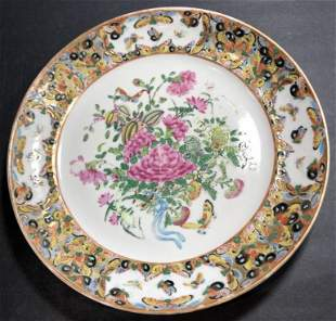 Chinese rose medallion plate,c.1900