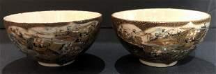 Pair of Satsuma cups signed Sadamitsuc1900