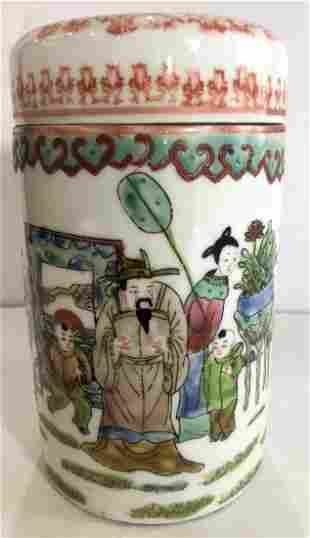 Covered Chinese porcelain jar20th century