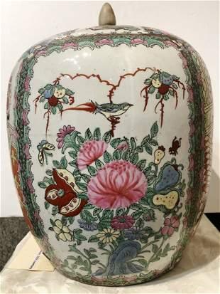 Chinese porcelain vase 20th century