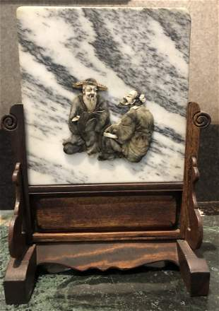 Chinese stone miniature table screen