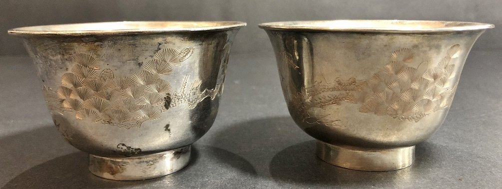 Two Chinese silver cups,Fei Wen Yuan, 2 inches high