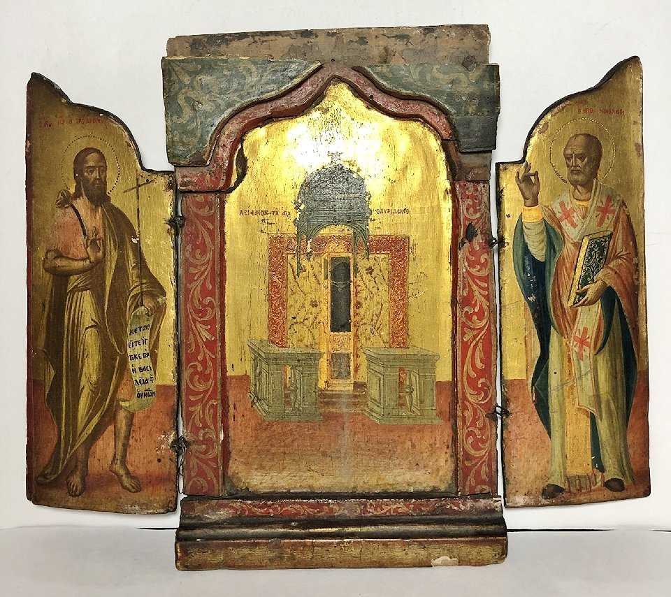 Russian painted wood triptych,c.1900