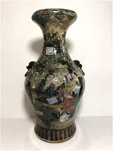 Chinese vase with rim damage c1930