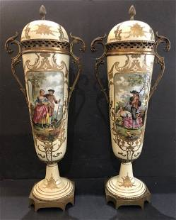 Pair of Sevres style covered vases c1900