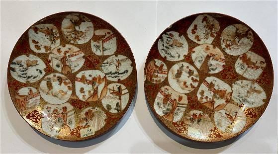 Two Kutani small dishes