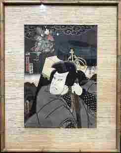 Japanese woodblock by Kunisada