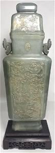 Large Chinese jade covered vase,c.1930
